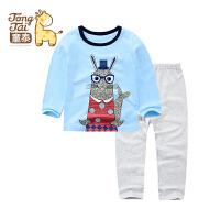 童泰新款秋季婴儿内衣套装宝宝睡衣睡裤两件套儿童大码套头内衣
