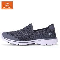 美国第一户外夏季男款网面健步鞋 低帮减震透气运动休闲鞋