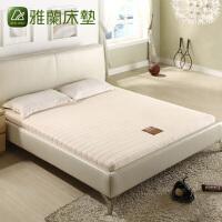 香港雅兰 佐伊 儿童弹簧床垫驱蚊护脊抗菌防螨 1.5m /1.8m床