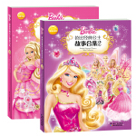 芭比经典公主故事合集(1辑+2辑)