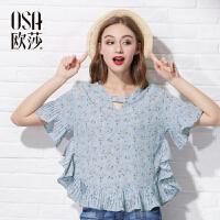 OSA欧莎2016夏季新款女装 圆领小V镂空百褶袖五分袖衬衫B12286