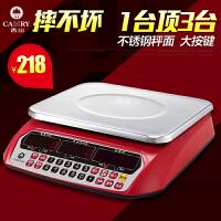 香山电子秤台秤30kg称重电子称台称电子台秤计价秤 包裹秤厨房秤香山 ACS-JE61
