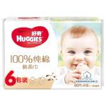 【当当自营】Huggies好奇 棉柔巾80抽6包装
