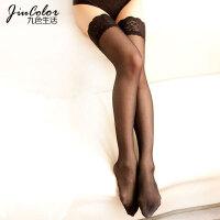 【支持货到付款】情趣内衣情趣丝袜 蕾丝花边性感镂空 性感美腿蕾丝长筒丝袜诱惑