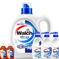 Walch/威露士洗衣液3kg有氧洗送内衣洗衣液x3+消毒液x2