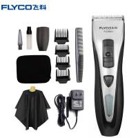 飞科(FLYCO)理发器 FC5901 成人儿童剃头刀理发器电动电推剪电推子正品