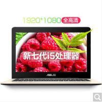 华硕(ASUS)A556UR7200  I5-7200U 4G内存 500G硬盘  2G 独显  WIN10 15.6英寸i5商务办公游戏笔记本电脑 金色