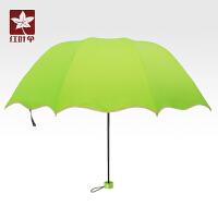 红叶防晒黑胶防紫外线遮阳伞女公主晴雨伞