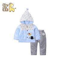 童泰儿童套装秋冬新品0-2岁男女宝宝棉衣套装带帽棉衣外套棉裤
