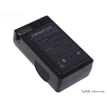 品胜(pisen)slb0937 锂电池充电器