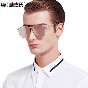 威古氏   贾乃亮同款太阳镜男司机平面男士墨镜开车驾驶镜眼镜3106