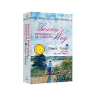 追忆似水年华 Swann's Way Rememberance Of Things Past 马歇尔・普鲁斯特著 最经典英语文库