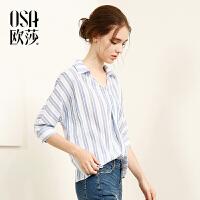 【1件7折,2件5折】OSA欧莎2017夏装新款女装清新蓝白条纹V领五分袖衬衫女B12037