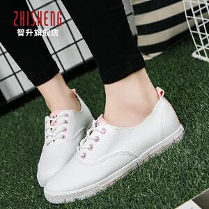 2017春款系带小白鞋女学生平底韩版软皮帆布鞋低帮单鞋休闲鞋平跟