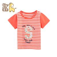 童泰 夏装新品 夏季背心1-2-3岁男女宝宝短袖上衣儿童T恤