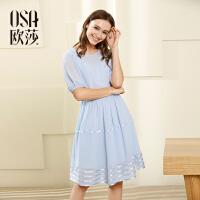 OSA欧莎2017夏装新款女简约气质浅蓝色连衣裙B13064