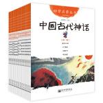 幼学启蒙系列丛书(全20册)