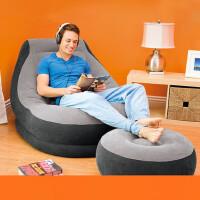 懒人沙发 充气沙发单人懒人沙发椅可折叠户外休闲床上沙发床