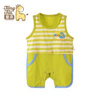 童泰 新生儿婴儿宝宝衣服 纯棉无袖连体衣 连身衣哈衣爬服