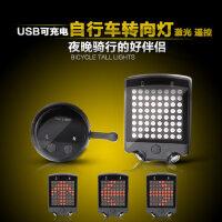 自行车灯激光尾灯USB充电led安全警示灯骑行装备公路山地车转向灯