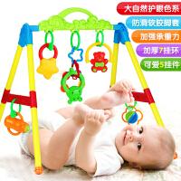婴儿玩具0-1岁儿童玩具健身架3-6-9个月新生儿健身器早教玩具摇铃