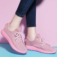 古奇天伦 单鞋时尚运动鞋韩版休闲女鞋子 8437
