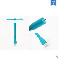 迷你小风扇随身USB风扇移动电源电脑风扇桌面风扇静音大风量