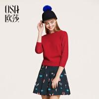 【2件7折,3件6折】OSA欧莎2017春女秋季新款女装罗纹亮丝拼接套头毛衫S116A14035