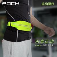 洛克/洛克 乐享户外旅行运动腰包跑步腰包iphone6s plus手机套腰带男女健身运动防盗布袋便携健身小腰包