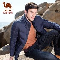骆驼男装 冬季新款男士无帽立领商务休闲加厚外套纯色羽绒服男