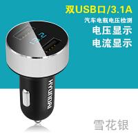 HYUNDAI现代多功能车载充电器 一拖二车载点烟器 双USB接口双模供电 车充 汽车充电器 LED电压显示 HY-36