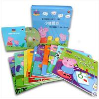 正版现货小猪佩奇珍藏版10册书+1DVD粉红猪小妹PeppaPig幼儿早教