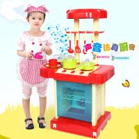 雄城 儿童过家家玩具 带灯光音乐做饭过家家厨房玩具厨具餐具包邮