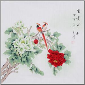 中国书画家协会理事 王清《富贵祥和》