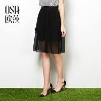 OSA欧莎2015夏季女装新款 百搭的黑色网眼半腰裙 SQ515018