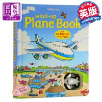 可动飞机玩具书 益智玩具书 进口英文原版 Usborne Wind-up Books 配三个轨道和可上发条可爱飞机一部 让宝宝玩乐中轻松学习英语