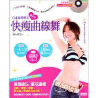 日本美�w教主�倌臼娇焓萸��舞(特�e加�50mins�痈�DVD)