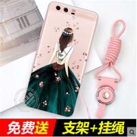 华为p10手机壳p10plus女款硅胶防摔plus挂绳个性创意全包边保护套