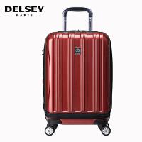 【促】DELSEY大使牌25英寸PC拉杆箱旅行箱行李箱男女可扩充万向轮