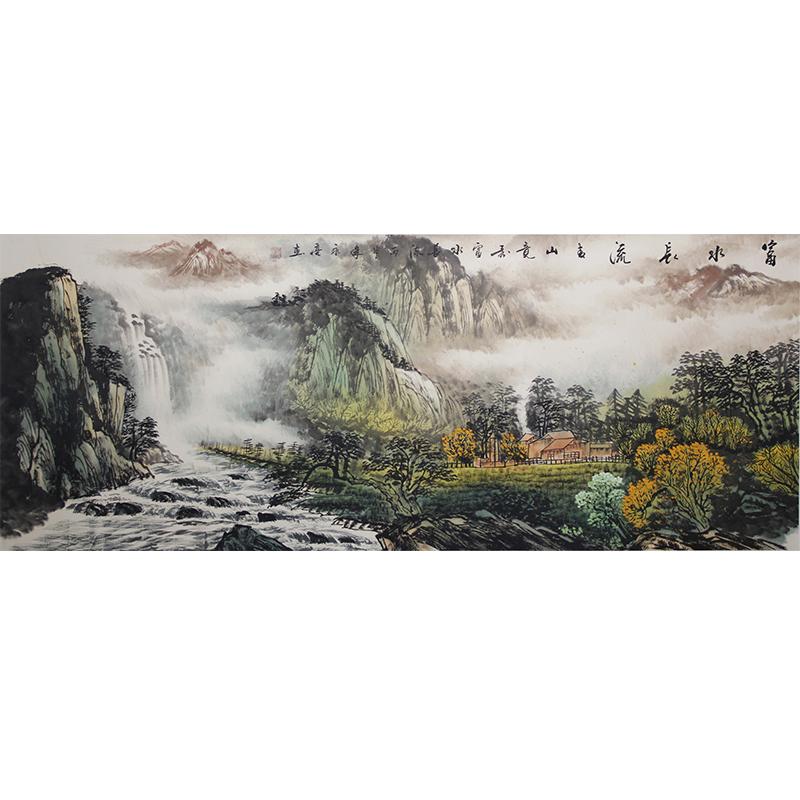 【富水长流】梁永亮 六尺横幅山水画作品,托芯,含礼品