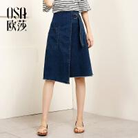 【秒杀价69】OSA欧莎2017夏装新款 简洁 开衩 时尚百搭牛仔半身裙S117B51045