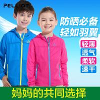 法国PELLIOT/伯希和 儿童皮肤衣 户外防晒透气女风衣风衣外套