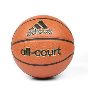adidas阿迪达斯2016年新款中性篮球X35859
