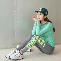 瑜伽服冬季新款女紧身 跑步运动长袖健身服速干高弹上衣