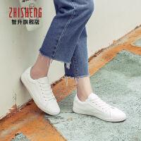 杨幂同款小白鞋韩版系带休闲鞋平底板鞋学生皮面帆布鞋白色球鞋潮