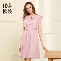 OSA欧莎 2017夏装新款女装裙子系带收腰荷叶袖连衣裙女夏B13044