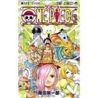 预售 海贼王 85 *卷 日文原版 ONE PIECE 85 (ジャンプコミックス) 集英社 尾田荣一郎 路飞 热血动漫