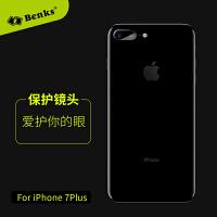 Benks iphone7Plus后镜头钢化膜苹果7摄像头保护圈贴7P高清耐刮