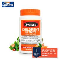 【澳洲直邮】Swisse 儿童复合维生素 120片 海外购