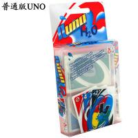 桌游UNO扑克牌 塑料尤诺纸牌优诺 防水带惩罚版乌诺